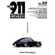 THE 911 & PORSCHE MAGAZINE (ザ 911 ポルシェ マガジン) 2017年 10月号 [雑誌]