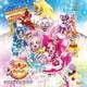 映画 キラキラ☆プリキュアアラモード パリッと!想い出のミルフィーユ! オリジナル・サウンドトラック