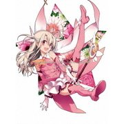 Fate/kaleid liner プリズマ☆イリヤ ツヴァイ!&ヘルツ! Blu-ray BOX