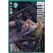 BTOOOM! 24(BUNCH COMICS) [コミック]