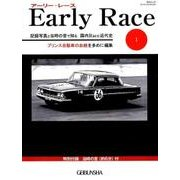 Early Race vol.1 [ムック・その他]
