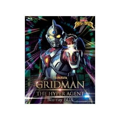 電光超人グリッドマン Blu-ray BOX [Blu-ray Disc]