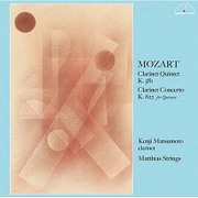 モーツァルト:クラリネット五重奏曲 クラリネット協奏曲(五重奏版)