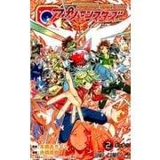 デジモンユニバースアプリモンスターズ 2(ジャンプコミックス) [コミック]