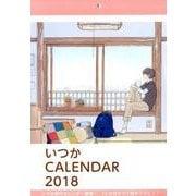いつかCALENDAR 2018 [単行本]