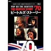 ビートルズ・ストーリー Vol.9 1970 (CDジャーナルムック) [ムック・その他]