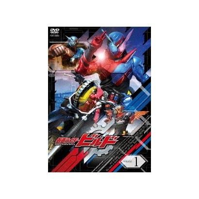 仮面ライダービルド Volume 1 [DVD]