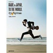 TAB譜付スコア●名渡山 遼/Made in Japan, To the World.-TAB譜付スコア [単行本]