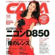 CAPA (キャパ) 2017年 10月号 [雑誌]