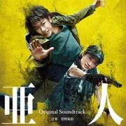 映画 亜人 Original Soundtrack