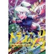 トランスノーツ(1) (ヒーローズコミックス) [コミックス]