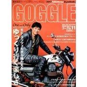 GOGGLE (ゴーグル) 2017年 11月号 [雑誌]