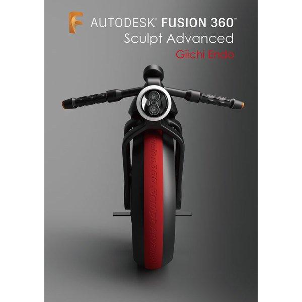 AUTODESK FUSION 360 Sculpt Advanced [単行本]