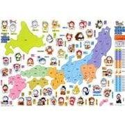 どこでもドラえもん 最新マグネット日本地図パズル [ムック・その他]