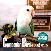 コンパニオン・バードインコ&オウムカレンダー 2018 [ムック・その他]