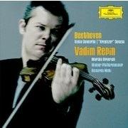 ベートーヴェン:ヴァイオリン協奏曲 クロイツェル・ソナタ