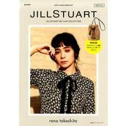 JILLSTUART 2017 A/W COLLECTION BOOK(B) [ムック・その他]