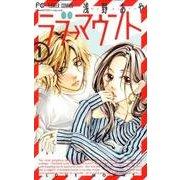 ラブ→マウント 1(フラワーコミックス) [コミック]