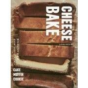 CHEESE BAKE―混ぜるだけで作れるケーキ、マフィン、クッキー [単行本]