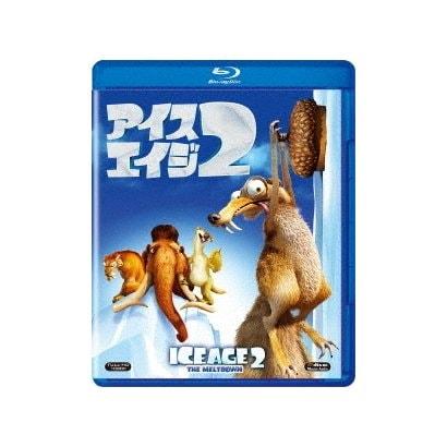 アイス・エイジ2 [Blu-ray Disc]