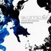 VALKYRIA: Azure Revolution Original Soundtrack