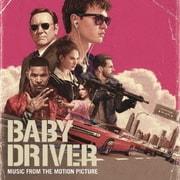 「ベイビー・ドライバー」オリジナル・サウンドトラック