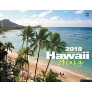 カレンダー2018 HAWAII ALOHA [ムック・その他]