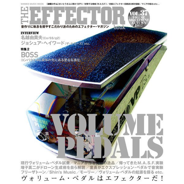 The EFFECTOR BOOK Vol.37 (シンコー・ミュージックMOOK) [ムック・その他]