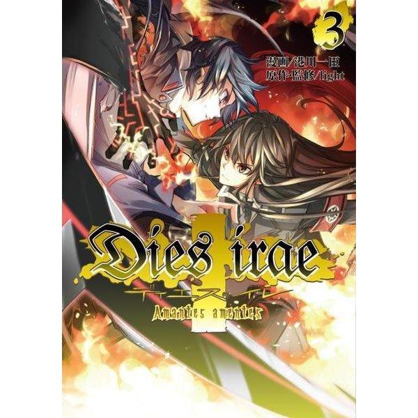 Dies irae~Amantes amentes 3(電撃コミックスNEXT 172-3) [コミック]