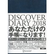 DISCOVER DIARY 2018 A5 NAVY [ムック・その他]