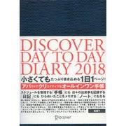 Discover Day to Day Diary 2018 B6 NAVY [ムック・その他]