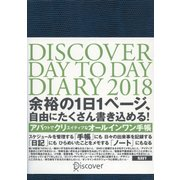 Discover Day to Day Diary 2018 A5 NAVY [ムック・その他]