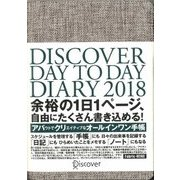 Discover Day to Day Diary 2018 A5 Fabric [ムック・その他]