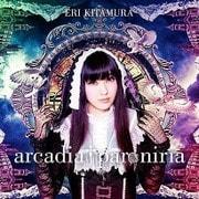喜多村英梨/arcadia † paroniria(通常盤) [CD]