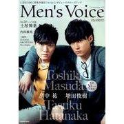 Men's Voice FLUORITE-いまをときめく男性声優をフォト&インタビューでクローズアッップ(Gakken Mook) [ムックその他]