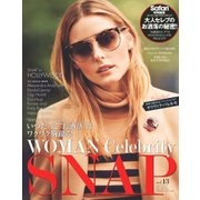 WOMAN Celebrity Snap Vol.13 [ムック・その他]