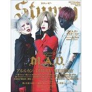 Stuppy Vol.17 [ムック・その他]