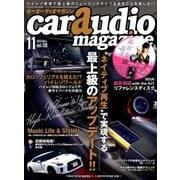 car audio magazine (カーオーディオマガジン) 2017年 11月号 [雑誌]