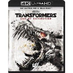 トランスフォーマー/ロストエイジ [UltraHD Blu-ray]