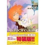 Landreaall 30 特装版(IDコミックス ZERO-SUMコミックス) [コミック]