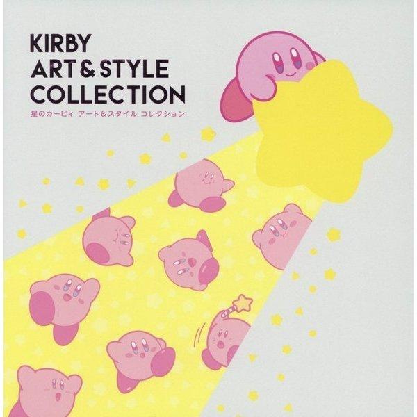 KIRBY ART & STYLE COLLECTION―星のカービィアート&スタイルコレクション [単行本]