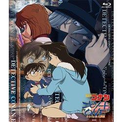 ヨドバシ Com 名探偵コナン エピソード One 小さくなった名探偵 Blu