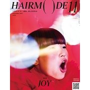 HAIR MODE (ヘアモード) 2017年 11月号 [雑誌]