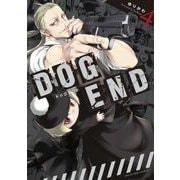 DOG END<4>(裏少年サンデーコミックス) [コミック]