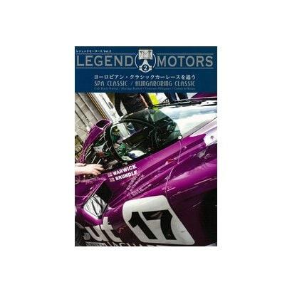 Legend Motors〈Vol.2〉ヨーロピアン・クラシックカーレースを追う [単行本]