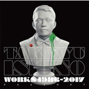 Takkyu Ishino Works 1986~2017(Excerpt)