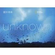 unknown [単行本]