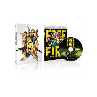 フリー・ファイヤー [Blu-ray Disc]