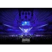 "Aimer Live in 武道館 ""blanc et noir"""
