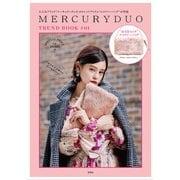 MERCURYDUO TREND BOOK #1 [ムックその他]